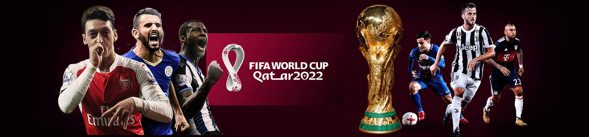 บอลโลก2022
